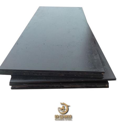 悍达耐磨板进口10mm,专业nm450耐磨板厂家零售