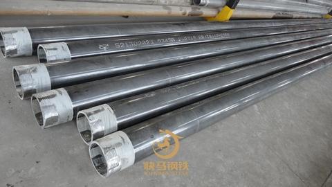 液壓油管鋼管,不銹鋼油缸管量大從優