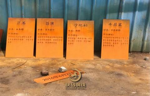 锈面锈蚀钢板现货,耐候锈红钢板厂家