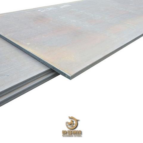 q550nh耐候卷板厂家焊接耐候板多少钱一吨