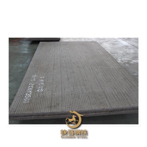 复合堆焊耐磨板定制加工