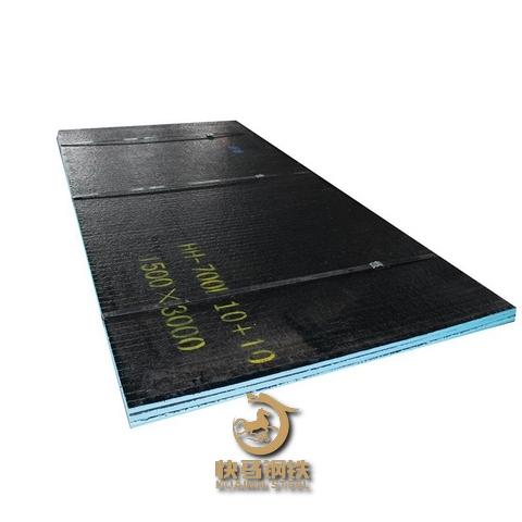 大面积耐磨板堆焊