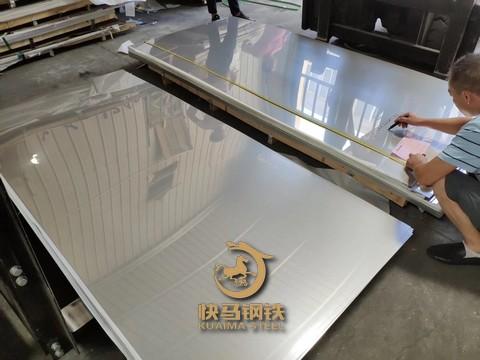 常用65mn钢板规格