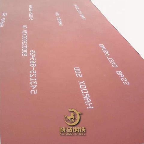 hardox450供货商,国产耐磨衬板