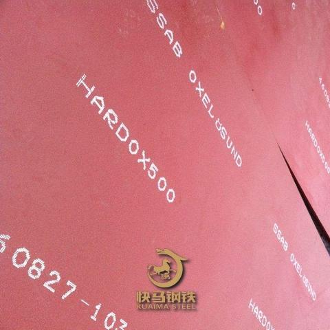 hardox450悍达耐磨钢板,国产nm400耐磨板现货
