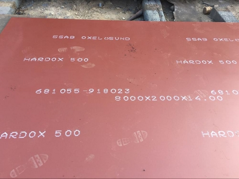 hardox550焊达钢板公司