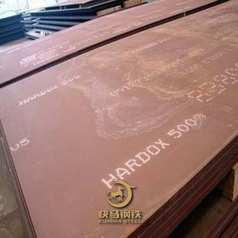 hardox450价格行情,国产600耐磨板