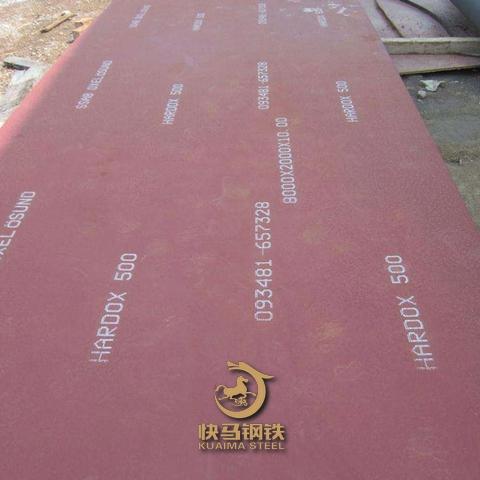 悍达hardox450耐磨,国产nm400耐磨板现货