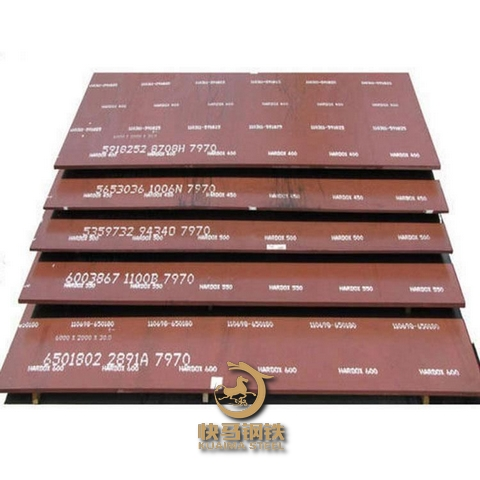 hardox450批发采购,国产nm耐磨板生产厂家