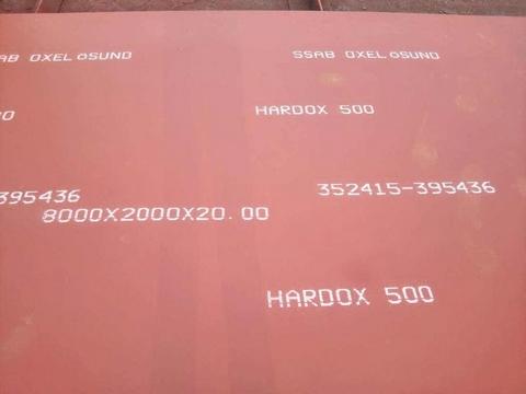 hardox400耐磨