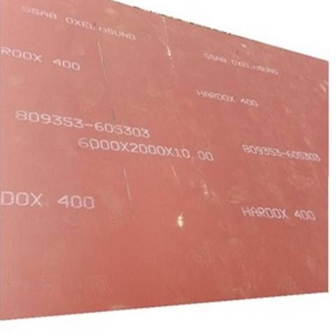 nm400邯钢耐磨钢板