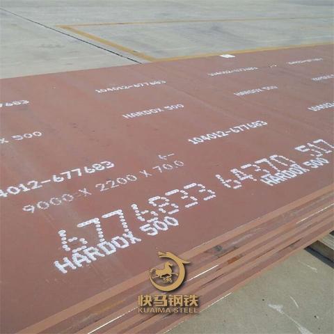 悍达hardox450钢板,nm400耐磨板国产