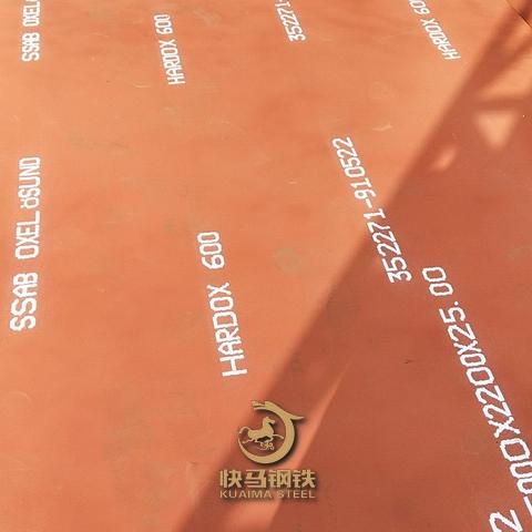 进口钢板hardox450,国产耐磨板现货