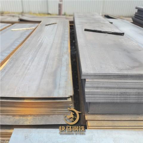 50mm耐酸钢板,nd耐酸钢板多少钱一吨
