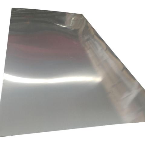 8毫米厚304不銹鋼板價格