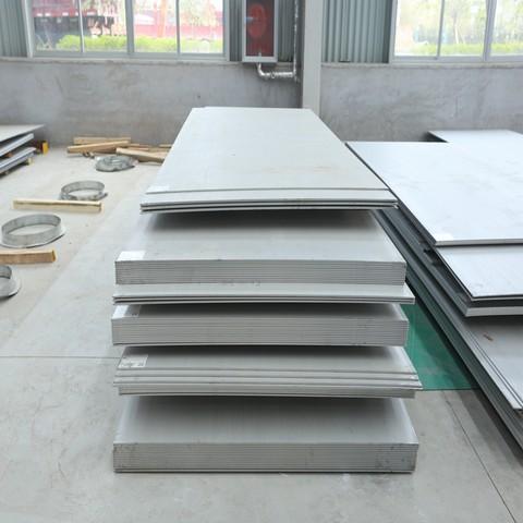 3毫米不锈钢板价格304