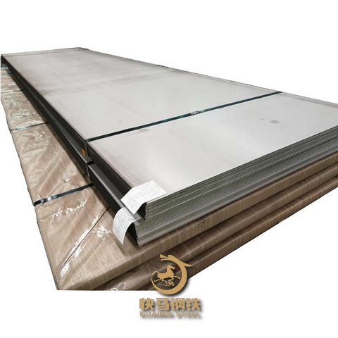 华菱钢铁钢材销量环比下降2.7%