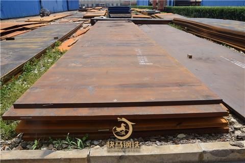 q295gnhe耐候板材包钢