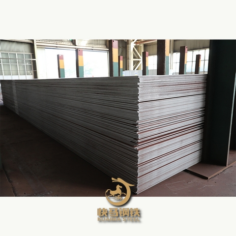 加工q345qc桥梁钢板价格,桥梁耐候钢板q345qdnh