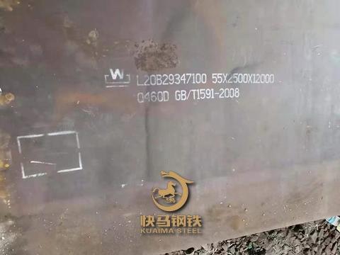 钢板q345qc材质,q345qd桥梁钢板生产厂家