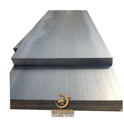 宝钢q345qc钢板,q345qdz35桥梁用钢板